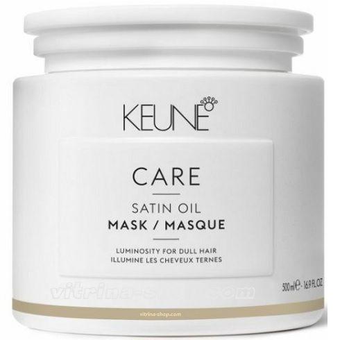 KEUNE Маска Шелковый уход / CARE Satin Oil Mask, 500 мл. (21317) Кёне