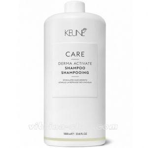 KEUNE Шампунь против выпадения волос / CARE Derma Activate Shampoo, 300 мл. (21305) Кёне