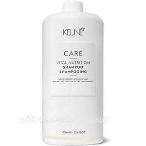 KEUNE Шампунь Основное питание / CARE Vital Nutrition Shampoo, 1000 мл. (21321) Кёне