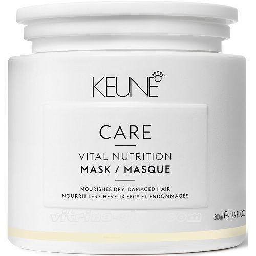 KEUNE Маска Основное питание / CARE Vital Nutrition Mask, 500 мл. (21326) Кёне