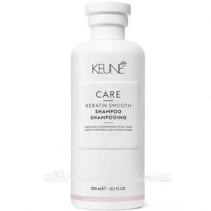 KEUNE Шампунь Кератиновый комплекс/ CARE Keratin Smooth Shampoo, 300 мл. (21353) Кёне