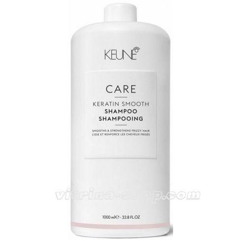 KEUNE Шампунь Кератиновый комплекс/ CARE Keratin Smooth Shampoo, 1000 мл. (21354) Кёне