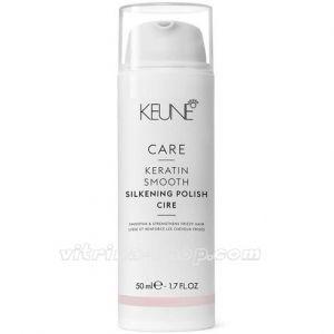 KEUNE Крем Шелковый глянец с кератиновым комплексом / CARE Keratin Smooth Silk Polish, 50 мл. (21362) Кёне