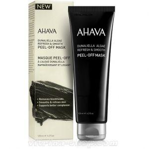 Ahava Маска-пленка для обновления и выравнивания тона кожи Mineral Mud Masks, 125 мл.
