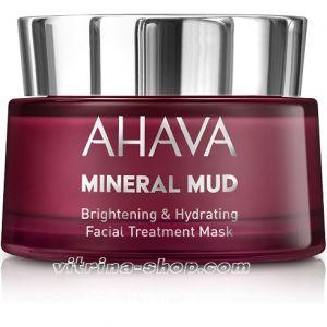 Ahava Маска для лица увлажняющая придающая сияние Mineral Mud Masks, 50 мл.